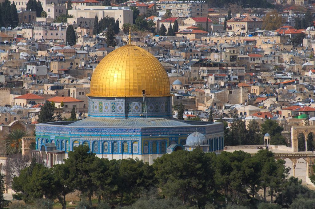 Small Group Tours Israel